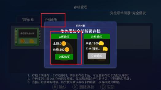 Xoom retirement calculator xbox 360 emulator