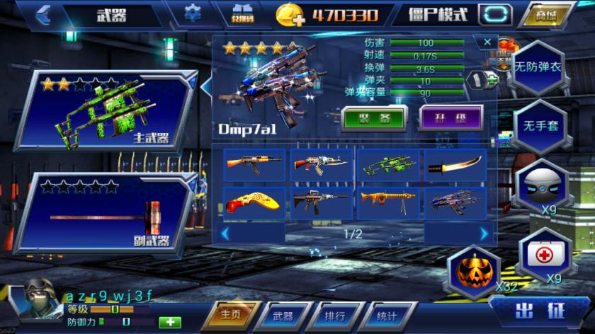 Download All Strike 3D mod apk ringan – superDit Blog